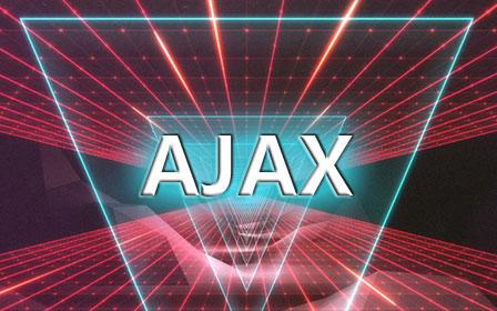 提升用户体验必用神器之AJAX应用